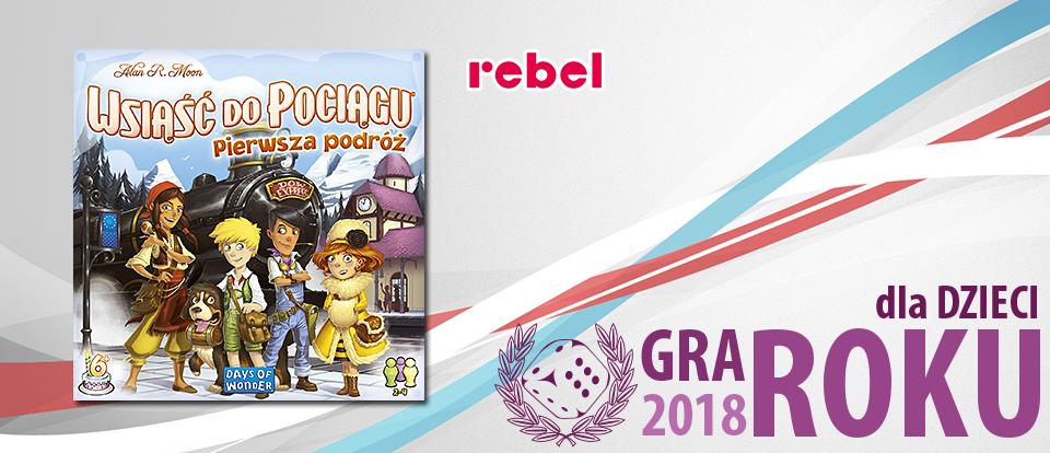 ポーランド年間ゲーム大賞2018